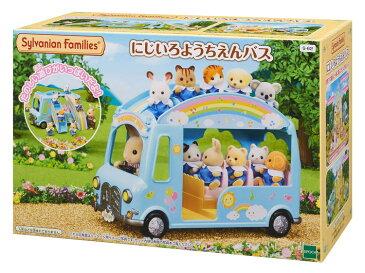 S-62 シルバニアファミリー にじいろようちえんバス おもちゃ [CP-SF] 誕生日 プレゼント 子供 女の子 3歳 4歳 5歳 6歳 ギフト お人形 シルバニア