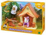 おもちゃセ-196シルバニアファミリーどきどきハロウィンハウスセット[CP-SF]誕生日プレゼント子供女の子3歳4歳5歳6歳ギフトお人形シルバニア