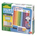 知育玩具 GKN-83057 あそびながらよくわかる さんす...