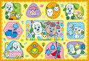 ピクチュアパズル APO-26-923 いないいないばぁっ ワンワンとおともだち 11ピース パズル Puzzle 子供用 幼児 知育玩具 知育パズル 知育 ギフト 誕生日 プレゼント 誕生日プレゼント