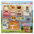 おもちゃセ-203シルバニアファミリーあそびがいっぱい!はじめての家具セット[CP-SF]●予約[CP-SF]誕生日プレゼント子供女の子3歳4歳5歳6歳ギフトお人形シルバニア