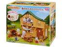 【あす楽】 おもちゃ コ-62 シルバニアファミリー 森のわくわくログハウス [CP-SF][CP-SF] 誕生日 プレゼント 子供 女の子 3歳 4歳 5歳 6歳 ギフト お人形 シルバニア クリスマス クリスマスプレゼント