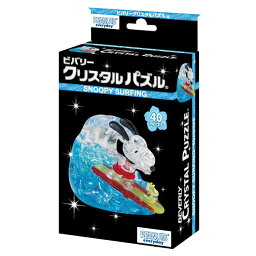立体パズル BEV-50258 クリスタルパズル スヌーピー サーフィン 40ピース 立体パズル パズル Puzzle ギフト 誕生日 プレゼント