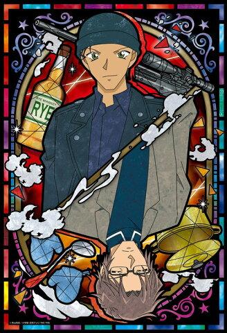 ジグソーパズル EPO-26-337s 名探偵コナン 赤井&沖矢  300ピース パズル Puzzle ギフト 誕生日 プレゼント