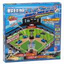 【あす楽】 おもちゃ EPT-07336 ボードゲーム 野球盤 3Dエース スーパーコントロール 誕生日 プレゼント 子供 女の子 男の子 ギフト