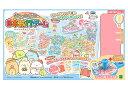 【あす楽】 おもちゃ EPT-07370 すみっコぐらし 日本旅行ゲーム おへやのすみでたびきぶん 誕生日 プレゼント 子供 女の子 男の子 ギフト