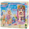 おもちゃコ-66シルバニアファミリーお城のゆめいろゆうえんち●予約[CP-SF]誕生日プレゼント子供女の子3歳4歳5歳6歳ギフトお人形シルバニア