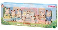 おもちゃC-62シルバニアファミリーショコラウサギファミリーセレブレーションセット●予約[CP-SF]誕生日プレゼント子供女の子3歳4歳5歳6歳ギフトお人形シルバニア