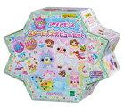 おもちゃAQ-S83アクアビーズスタービーズデビューセット●予約[CP-AQ]誕生日プレゼント子供ビーズ女の子男の子5歳6歳ギフト