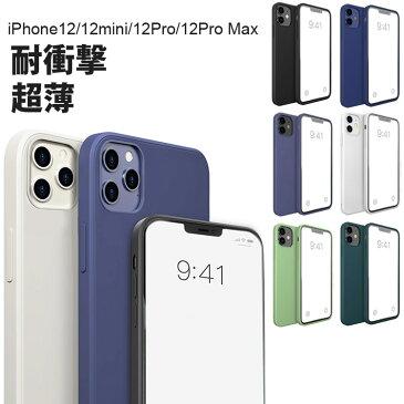 【送料無料】iPhone12 ケース iPhone12 Pro ケース バンパーケース iPhone12 12mini 12Pro 12ProMax ケース スマホケース アイフェイス iphoneケース カバー 耐衝撃 超薄 おしゃれ スマホケース ケース カバー 携帯 スマホ