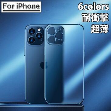 【送料無料】iPhone12 ケース iPhone12 Pro ケース バンパーケース iPhone12 12mini 12Pro 12ProMax ケース スマホケース アイフェイス iphoneケース カバー iPhone11 iPhoneXR iPhoneXSMax iphoneXS iphoneX