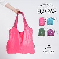 エコバッグ/ダウンジャケット素材で軽くて丈夫! ところが、たっぷり入るので使いやすい! 大容量のECO BAG