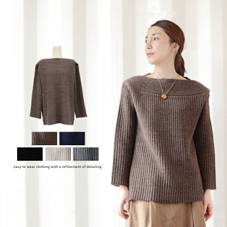 向一字領編織物毛衣/下一個冬天合算的現在!利索的拉立tsukubimotoga秋天冬天活躍了。在下一個季節,是售罄嗎?