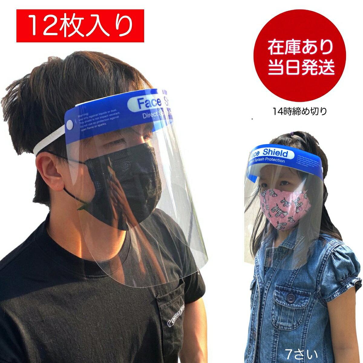 マスク 入荷 ゲンキー