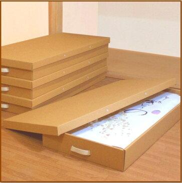 衣装ケース クラフト 紙 着物 収納ケース 【Aフロア】 クラフト 和装ケース [K-40]
