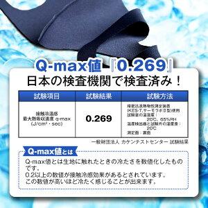 【1年保証】冷感マスクマスク冷感素材ひんやりマスク涼しいマスク洗える5枚入りアイスシルク夏用ひんやり涼しい繰り返し使える布おしゃれUVカット3D立体接触冷感男女兼用ny290