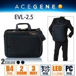 エースジーン/EVL-2.5/ビジネスバッグ/45806