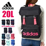 アディダス リュック adidas リュックサック 20L 大容量 スクールバッグ 通学 高校生 男子 女子 レディース メンズ 1-47893