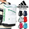 アディダス リュックサック 24L スクエア adidas ロキ 1-59403 メンズ レディース 通学 リュック スクールバッグ B4 高校生 中学生 送料無料