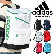 adidas[アディダス]リュックサック