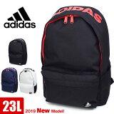 アディダス リュックサック 22L adidas 1-55851 通学 リュック スクールバッグ B4 高校生