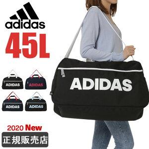 アディダス adidas ボストンバッグ 45L 旅行 メンズ レディース かわいい 男子 女子 小学生 中学生 高校生 1-57595