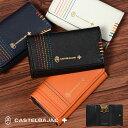 カステルバジャック 財布 キーケース CASTELBAJAC シェスト 027602