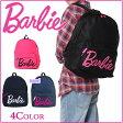 バービー Barbie リュック リズラメ 45925 通学 レディース かわいい 大人 キッズ