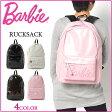 Barbie バービー リュック メラニー 51205 スクールバッグ 合皮 通学 高校生 中学生 レディース かわいい 送料無料 あす楽対応