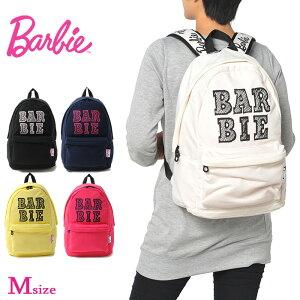 Barbie バービー レディース リュックサック スクールバッグ あす楽対応、ポイント10倍、送料無...