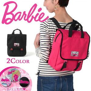 Barbie バービー レディース リュックサック あす楽対応、ポイント10倍、送料無料!レトロでポ...