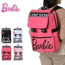 Barbie バービー リュック リュックサック 16L レニ 1-54184 高校生 通学 かわいい レディース おしゃれ 大人 通学 a4 送料無料