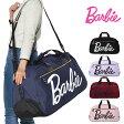 バービー ボストンバッグ 大容量 Barbie レベッカ2 54474 女の子 レディース かわいい 修学旅行 林間学校 送料無料