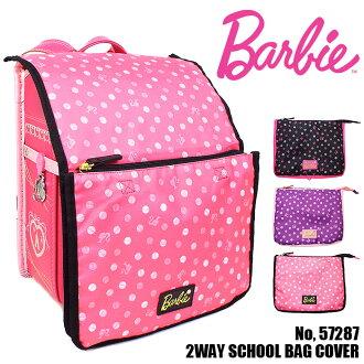 Barbie/バービー/ランドセルカバー/57287