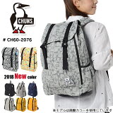 チャムス リュック スウェット フラップ型 CHUMS Flap Day Pack Sweat ch60-2076 通学 メンズ レディース
