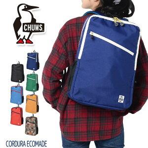 チャムス リュック 通学 大容量 ch60-2128 CHUMS [Eco Trapezoid Day Pack] メンズ レディース リュックサック