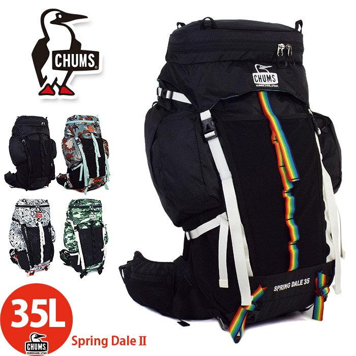 チャムス Spring Dale 35 II