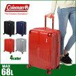コールマン coleman スーツケース 60+8L 軽量 14-55 5泊〜4泊 4輪 出張 旅行 修学旅行 キャリーケース エキスパンダブル 送料無料 ラッピング不可