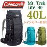 coleman コールマン リュック 40L coleman マウントトレック Lite 40 CBB4091 メンズ レディース 登山 キャンプ 旅行 大容量 レインカバー付き
