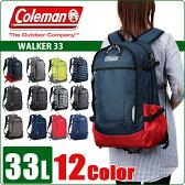 コールマン リュック バックパック 33L coleman WALKER 33 CBB4031 メンズ レディース 通学 旅行 スクールバッグ 高校生 リュックサック 送料無料