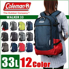 コールマン リュック 33L coleman WALKER 33 CBB4031 メンズ レデ…