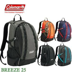 ブリーズ 25 CBB4131 25L