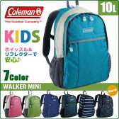 コールマン リュック キッズ coleman WALKER MINI 10L CBB5311 男の子 女の子 かわいい 保育園 幼稚園 小学生 通学 通園 遠足