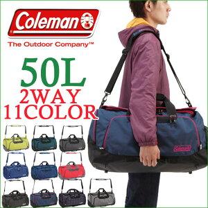 coleman コールマン 2WAY ボストンバッグ/ショルダーバッグ 50L CBD4021 ボストンバッグMD/ボストンバッグ 旅行/ボストンバッグ 修学旅行/ボストンバッグ メンズ/ボストンバッグ レディース/ボストンバッグ 修学旅行 女の子 P20Feb16