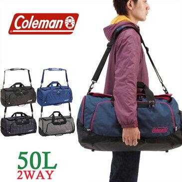 コールマン ボストンバッグ 修学旅行 大容量 50l coleman CBD4021