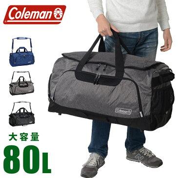 コールマン ボストンバッグ メンズ 修学旅行 大容量 80L coleman CBD4111