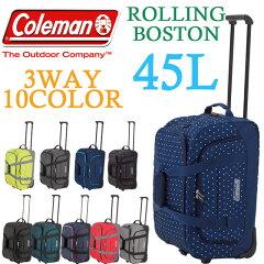 coleman コールマン 45L 3WAY ボストンキャリー/ショルダーバッグ ローリングボストンSM CBL4021 P23Jan16