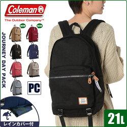 coleman[コールマン]リュックサック/バックパック21L