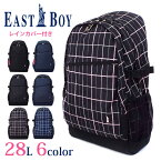 イーストボーイ リュック スクールバッグ 大容量 28L EASTBOY eba09/ebc09/ebd09 通学 高校生 修学旅行 送料無料