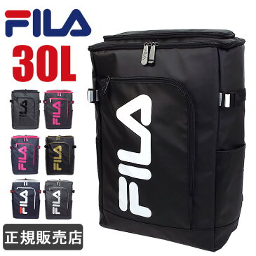 FILA フィラ リュック ボックス型 大容量 スクエアリュック 30L シグナル 7577 通学 高校生 男子 女子 メンズ レディース